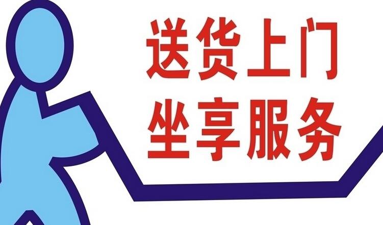 logo 标识 标志 设计 矢量 矢量图 素材 图标 751_442